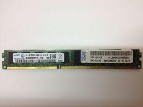 Модуль памяти IBM 49Y1438 PC3-10600R 2Gb REG ECC DDR3 1333MHz oem